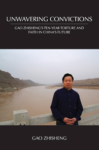 Unwavering Convictions by Gao Zhisheng - Photo: ChinaAid www.chinaaid.org