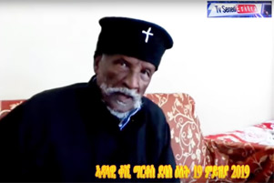 Patriarch Abuna Antonios - Photo: YouTube / Tv Sened Eritra