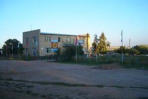 Tamchi Police Station - Photo: Wikimedia/Vmenkov www.commons.wikimedia.org/wiki/User:Vmenkov
