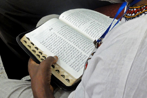 A Sudanese reading the Bible - Photo: World Watch Monitor www.worldwatchmonitor.org